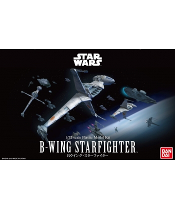 BANDAI B-WING STARFIGHTER...